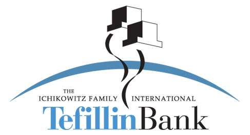 Yaakov and Chana Weinbaum International Tefillin Bank